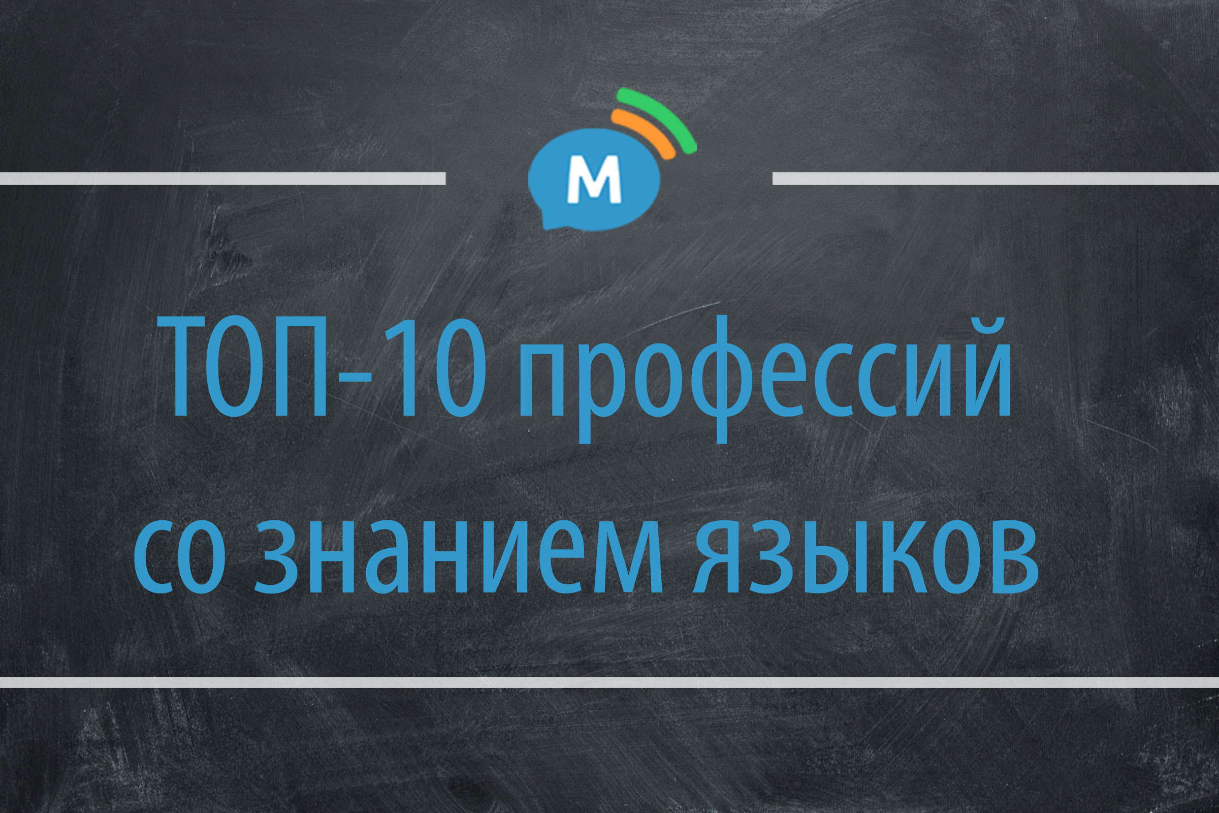 Работа для девушки с английским языком мстислава стриж веб модель